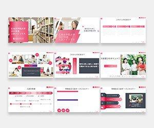制作実績:PowerPoint スライドデザイン